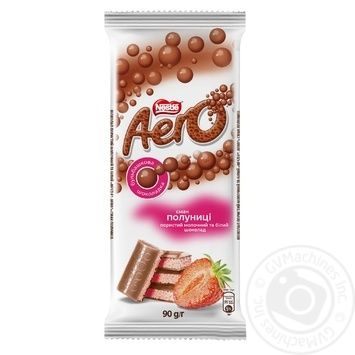 Nestle Aero with strawberry milk and white chocolate 90g