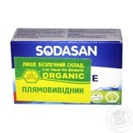 Soap Sodasan bar for washing 100g