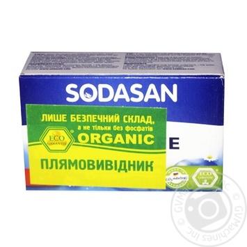 Мыло Sodasan organic для удаления пятен в холодной воде 100г