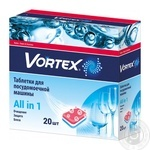 Tablet Vortex for the dishwasher 20pcs