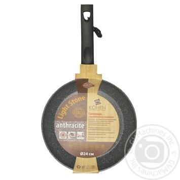 Сковородка Kohen Light Stone 24см - купить, цены на МегаМаркет - фото 1