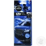 Aroma City Air Freshener For Cars
