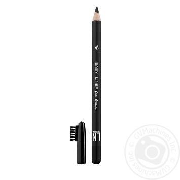 LN Professional Eyebrow liner 202 1,7g - buy, prices for MegaMarket - image 1