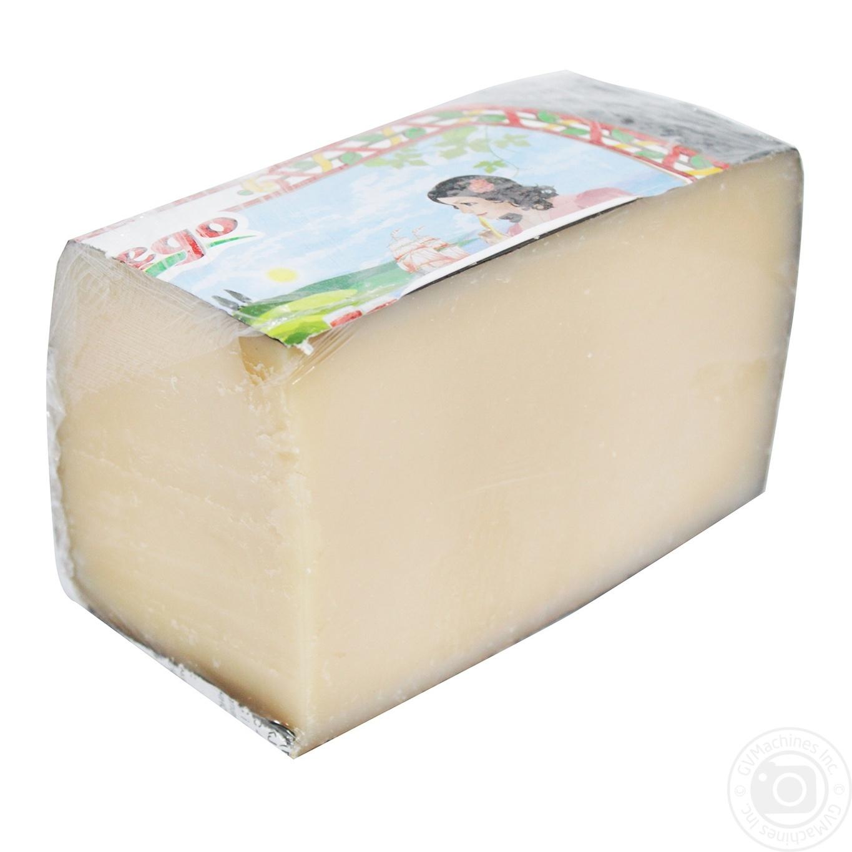 429, Сыр Новгород-Северский Прего Пармезан 12 мес 35%, Prego  - купить со скидкой
