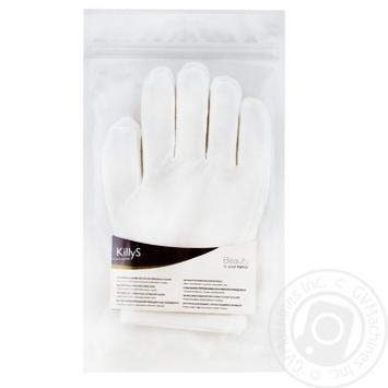 Перчатки Killys для ухода за кожей рук