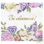 Серветки La Fleur Квіткове привітання 33x33см 2 шари 20шт