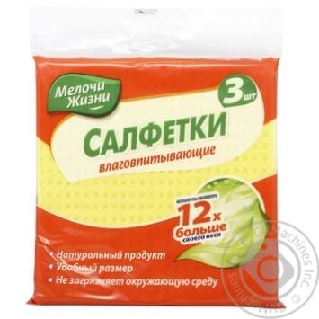 Салфетки кухонные Мелочи Жизни влаговпитывающие 3шт/уп - купить, цены на Фуршет - фото 2