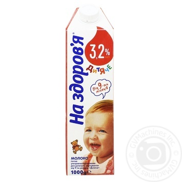 Na Zdorovya For 9+ Months Children Ultrapasteurized Milk  3.2% 1kg - buy, prices for Novus - image 1