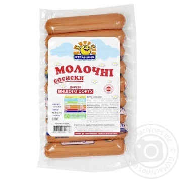 Сосиски Ятрань Молочные вареные 395г - купить, цены на Фуршет - фото 1
