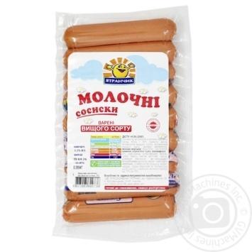 Yatran Boiled Milk Sausages - buy, prices for Furshet - image 1
