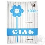 Artyomsol Stone Salt 1kg