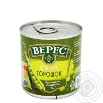 Veres Green Peas 200g - buy, prices for MegaMarket - image 2