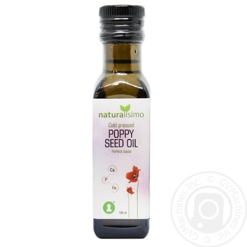 Олія Naturalisimo з насіння маку нерафінована 100мл - купити, ціни на Novus - фото 1