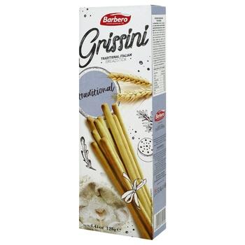 Хлебные палочки Barbero Гриссини с растительнім маслом 125г