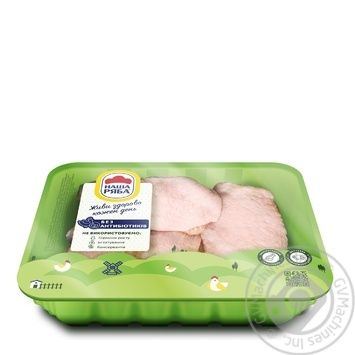 Nasha Ryaba Chilled Chicken Thigh - buy, prices for Novus - image 1