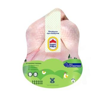 Тушка Наша Ряба курчати-бройлера охолоджена напівфабрикат (упаковка ~ 1300-2500г)