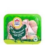 Голень Наша Ряба цыпленка-бройлера охлажденная (упаковка ~ 1,1кг) - купить, цены на Ашан - фото 1