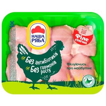 Філе стегна курки Наша ряба курчати-бройлера охолоджене (упаковка PET ~ 1,1кг) - купити, ціни на Ашан - фото 1