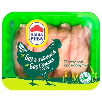 Филе цыпленк Наша Ряба Миньон охлажденное (~600г)