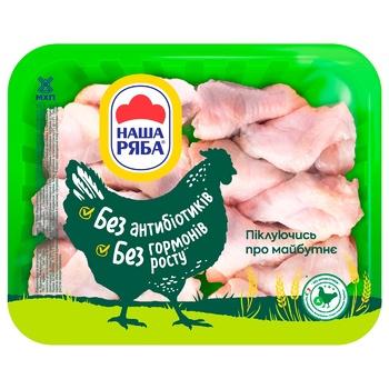 Крыло курицы Наша ряба плечевая часть охлажденное (упаковка PET ~1,1 кг)