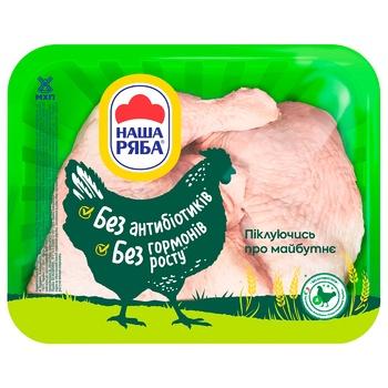 Nasha Ryaba Chicken quarters, chilled (РЕТ packaging ~ 1,1kg)