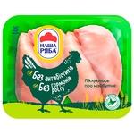Филе Наша Ряба цыплят бройлера, охлажденное  (упаковка ~1,1кг)