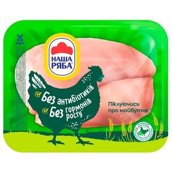 Филе цыпленка Наша Ряба охлажденное (~600г)