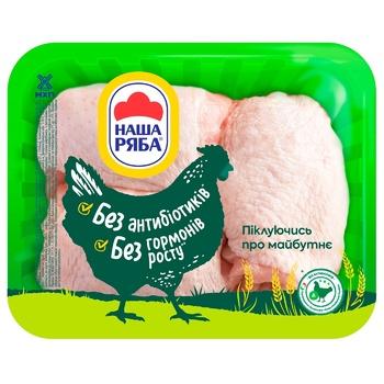 Бедро цыпленка Наша Ряба охлажденное (~600г)
