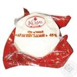 Сир Адигейський 45% Папс