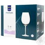 Набор бокалов Metro Professional для вина 6шт 410мл