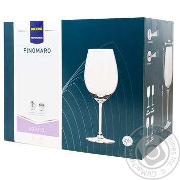 Набір келихів Metro Professional для вина 6шт 410мл - купити, ціни на Метро - фото 1