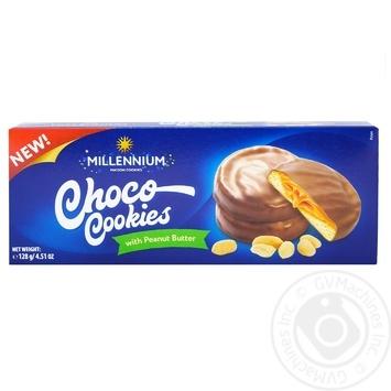 Millennium Cookies Peanut butter 136g - buy, prices for CityMarket - photo 2