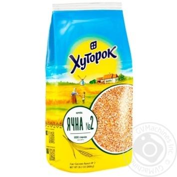Khutorok Peeled Barley - buy, prices for Furshet - image 2