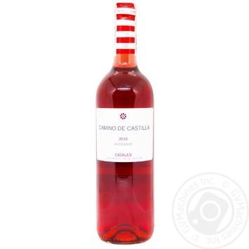 Вино Camino de Castilla Rosado розовое сухое 13% 0,75л