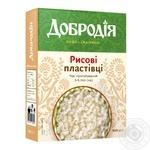 Пластівці рисові Добродія 500г