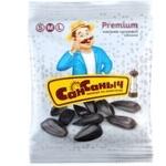 San Sanych Premium Roasted Sunflower Seeds 80g