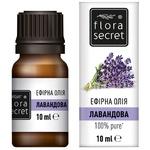 Flora Secret Lavender Essential Oil 10ml