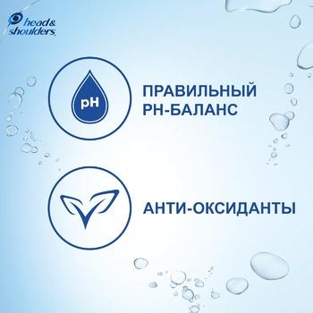Head & Shoulders Shampoo Sensitive 600ml - buy, prices for Novus - image 2