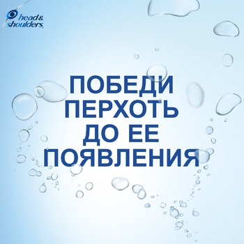 Head & Shoulders Basic Care Shampoo Against Dandruff 400ml - buy, prices for Metro - photo 5