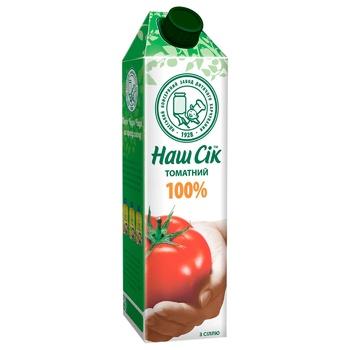 Сок томатный с солью Наш Сок 950мл