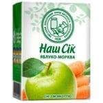 Сік Наш сік Морква-яблуко 0,2л