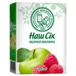 Nash Sik Juice Apple-raspberry 0,2l