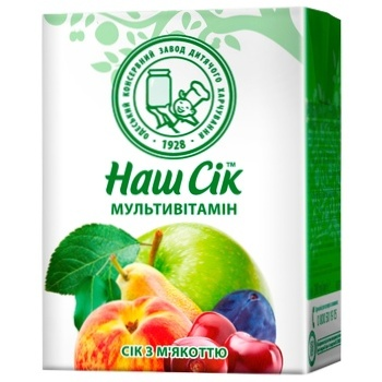 Multivitamin juice with pulp Nash Sok 200ml - buy, prices for CityMarket - photo 1