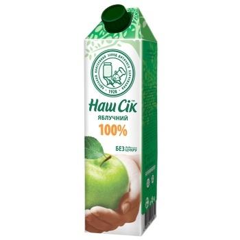 Сок яблочный Наш Сок 950мл - купить, цены на Метро - фото 1