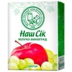 Нектар яблочно-виноградный Наш Сок 200мл