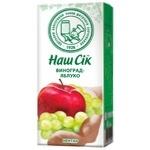 Нектар яблучно-виноградний Наш Сік 330мл