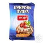 Yamuna for baking powdered sugar 200g