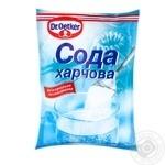 Сода Др.Оеткер харчова 50г