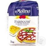 Мука il Molino пшеничная для пиццы 1кг