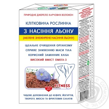 Golden Kings Of Ukraine Plant Fibre Of Flax Seeds - buy, prices for Auchan - image 1